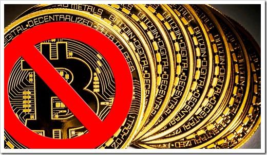 Какие же опасности, по мнению государства, таит в себе биткоин?