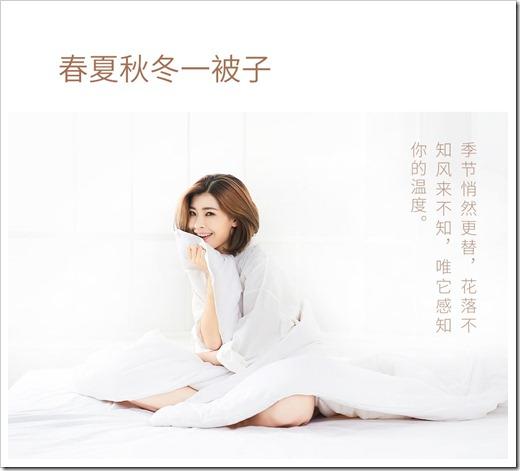 Смарт-одеяло от Xiaomi