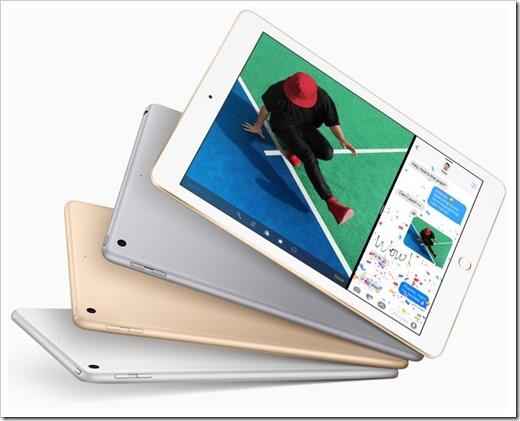 Обновленный iPad 2017