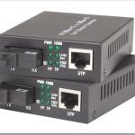 Использование медиаконвертеров для модернизации сети