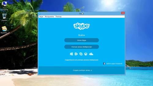 Как зарегистрироваться в Skype