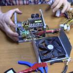 Как починить блок питания компьютера