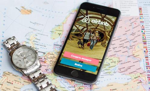 Как получить скидку на первую поездку Airbnb