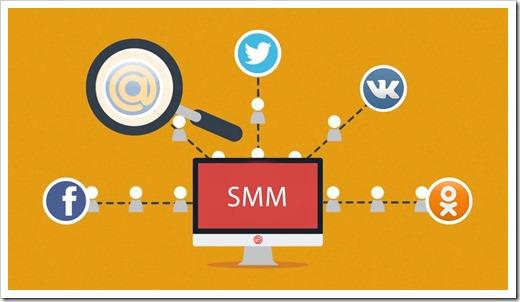 Как происходит SMM-продвижение?