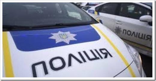 Прямое взаимодействие между гражданским населением и полицией