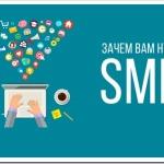 Как стать гуру SMM-продвижения
